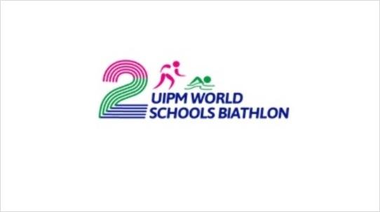 В Челябинске пройдут соревнования по школьному биатлону