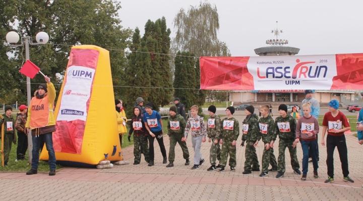 Лазер-ран пришел в Кострому