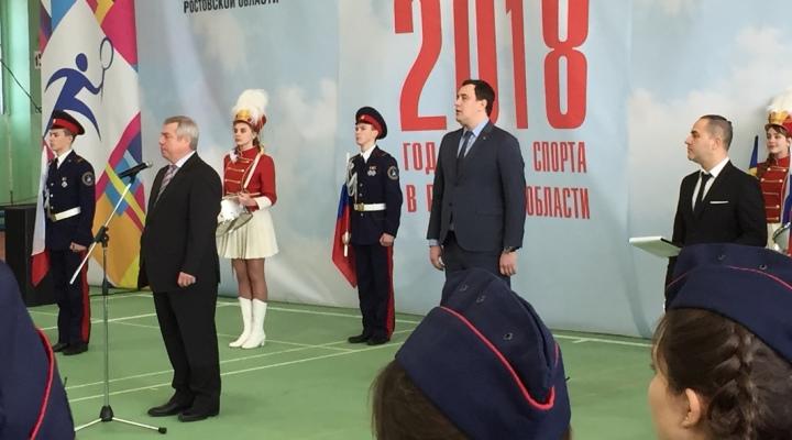 Первенство России в Ростове-на-Дону открыл губернатор