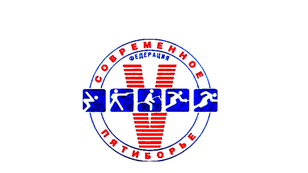 Соревнования ГТО. Организатор МГО Динамо и Федерация современного пятиборья МО.