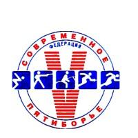 На спортивной базе «Планерная» состоялось собрание руководителей и тренеров  Федерации современного пятиборья Московской области.